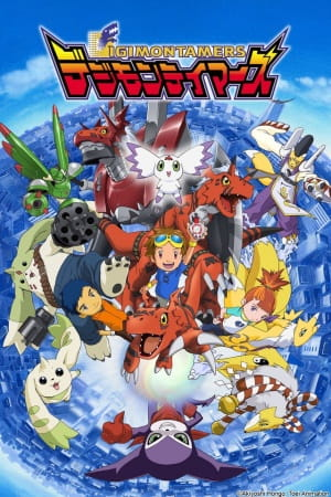 Digimon Tamers (ITA)