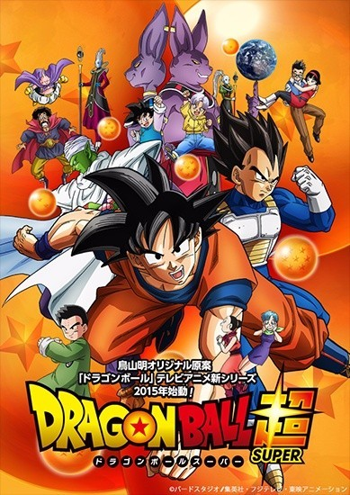Dragon Ball Super (ITA)