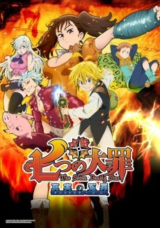 The Seven Deadly Sins: Ban's Side Story