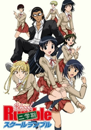 School Rumble Ni Gakki (ITA)