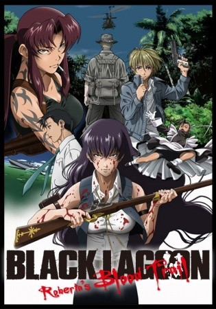 Black Lagoon: Roberta's Blood Trail (ITA)