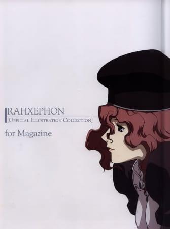 RahXephon OVA