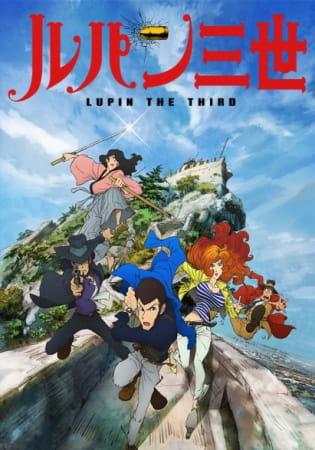 Lupin III: L'avventura italiana