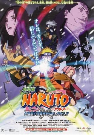 Naruto Movie 01: La primavera nel Paese della neve