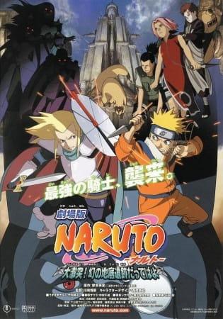 Naruto Movie 02: La leggenda della pietra di Gelel