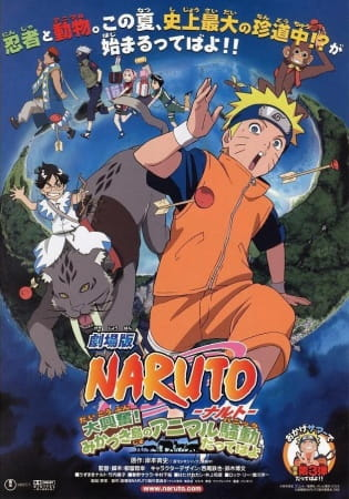 Naruto Movie 03: I guardiani del Regno della Luna Crescente