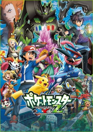 Pokemon XY&Z (ITA)