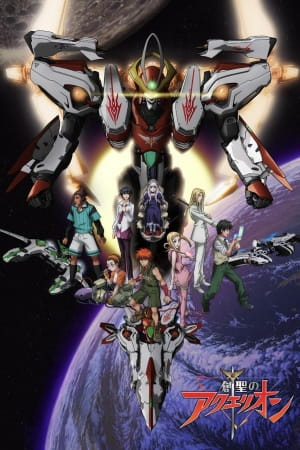 Aquarion (ITA)