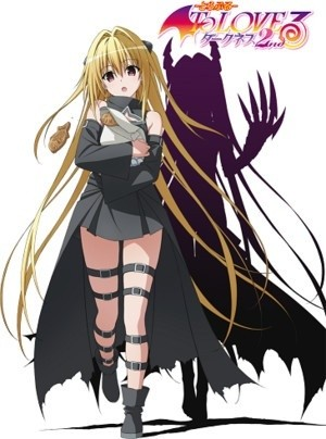 To Love-Ru Darkness 2 OVA