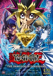 Yu-Gi-Oh! - The Dark Side of Dimensions (ITA)