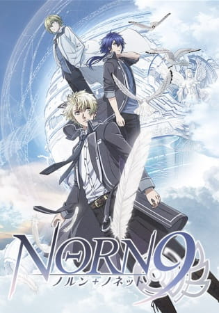 Norn9: Norn+Nonet