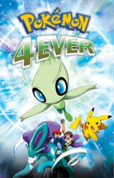Pokemon Movie 04: 4Ever