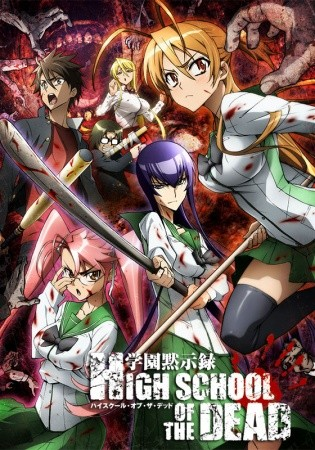 Highschool Of The Dead (ITA)