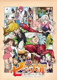 The Seven Deadly Sins: Signs of Holy War (ITA)