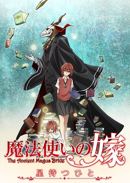 The Ancient Magus Bride: Those Awaiting a Star