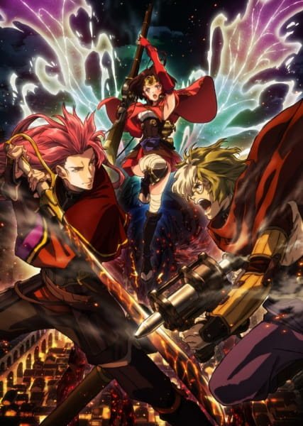 Koutetsujou no Kabaneri Movie 2: Moeru Inochi