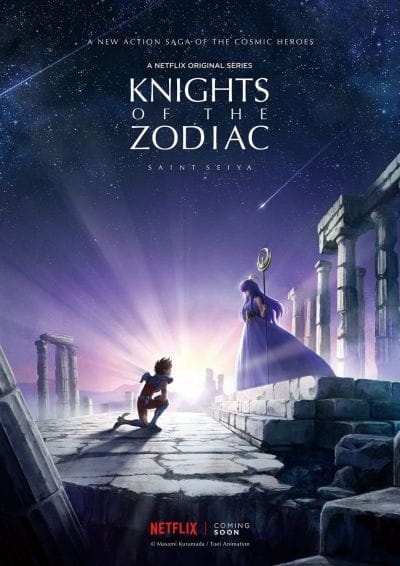 Saint Seiya: Knights of the Zodiac 2 (ITA)