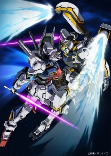 Mobile Suit Gundam: Twilight Axis - Akaki Zan-ei