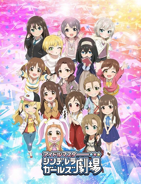 Cinderella Girls Gekijou 2
