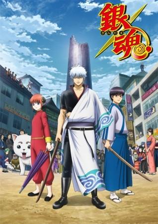 Gintama: Shirogane no Tamashii-hen 2