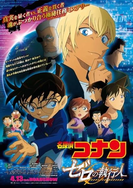 Detective Conan Movie 22: L'esecutore dello Zero
