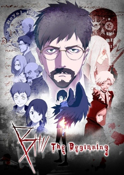 B: The Beginning (ITA)