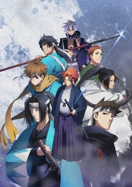 Peace Maker Kurogane Movie 1: Omou Michi