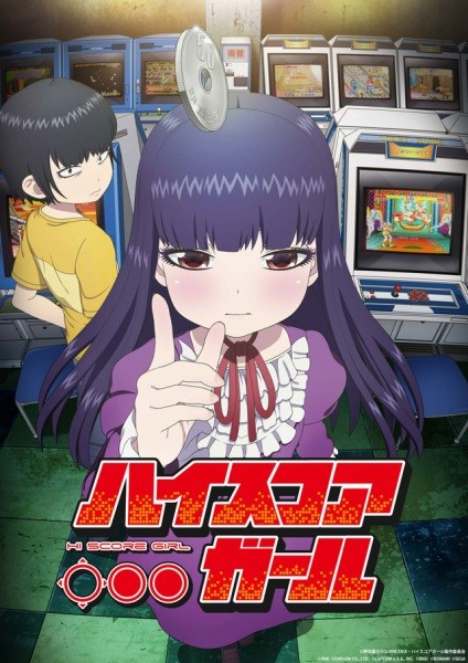 High Score Girl (ITA)
