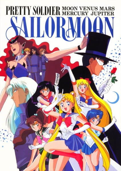 Sailor Moon (ITA)
