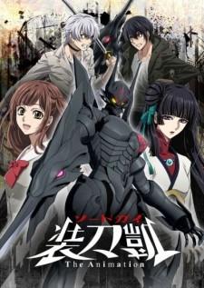 Sword Gai: The Animation 2 (ITA)