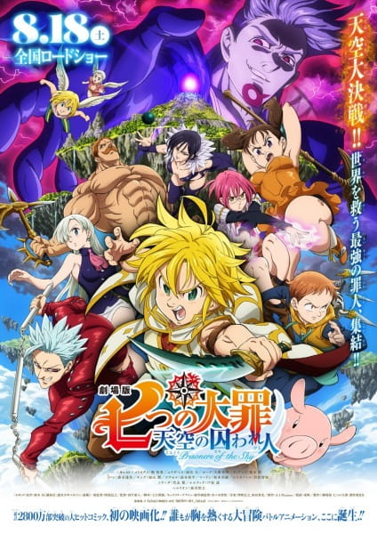 The Seven Deadly Sins: Prisoners of the Sky (ITA)