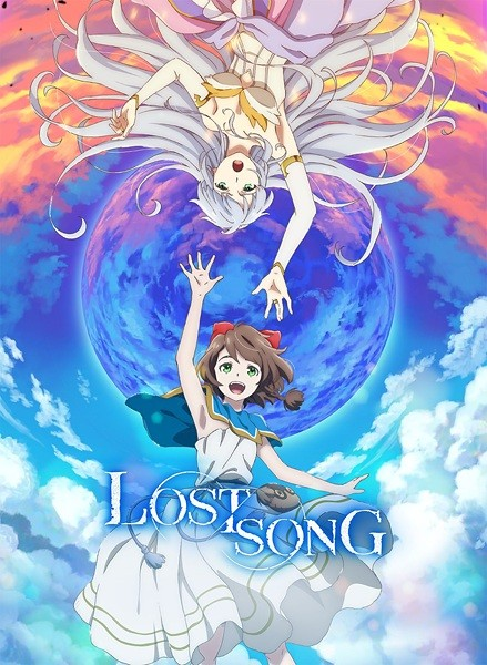 Lost Song (ITA)