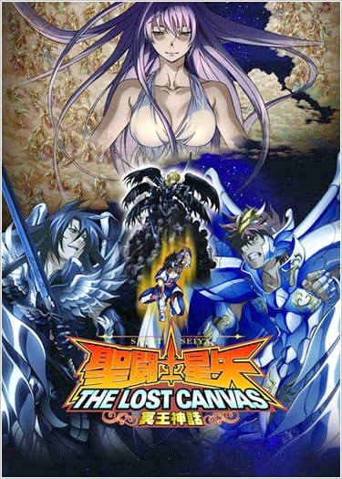 Saint Seiya: The Lost Canvas 2 (ITA)