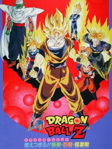 Dragon Ball Z: Il Super Saiyan della leggenda