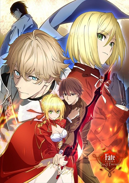 Fate/Extra: Last Encore - Illustrias Tendousetsu