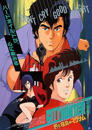 City Hunter: Ai to Shukumei no Magnum (ITA)