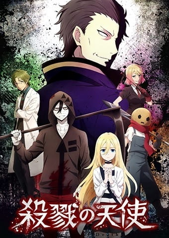 Angels of Death Specials