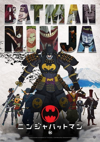Batman Ninja (ITA)