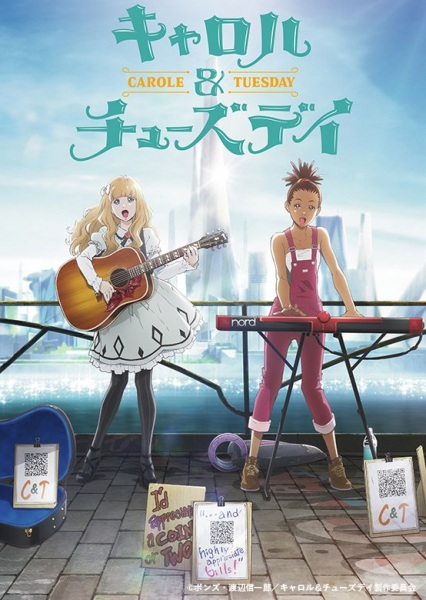 Carole & Tuesday (ITA)