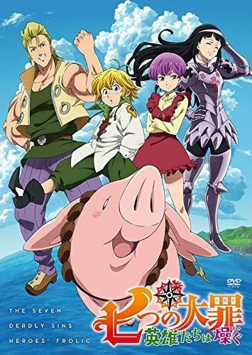 The Seven Deadly Sins: Heroes' Frolic