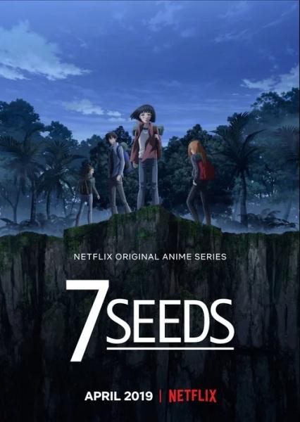 7 Seeds (ITA)