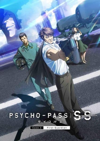 Psycho-Pass SS Case 2: First Guardian