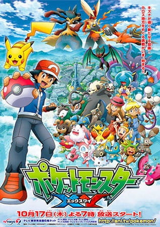 Pokemon XY (ITA)