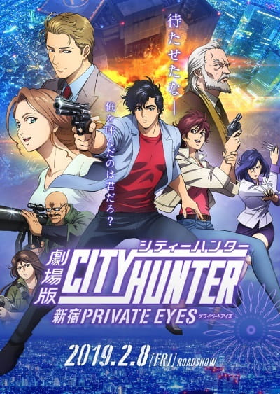 City Hunter Movie: Shinjuku Private Eyes (ITA)