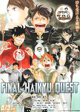 Haikyuu!! Quest Picture Drama