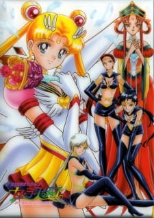 Petali Di Stelle Per Sailor Moon (ITA)