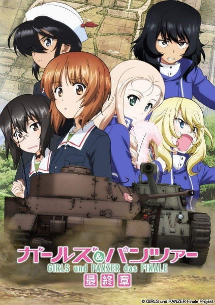 Girls & Panzer: Saishuushou Part 2