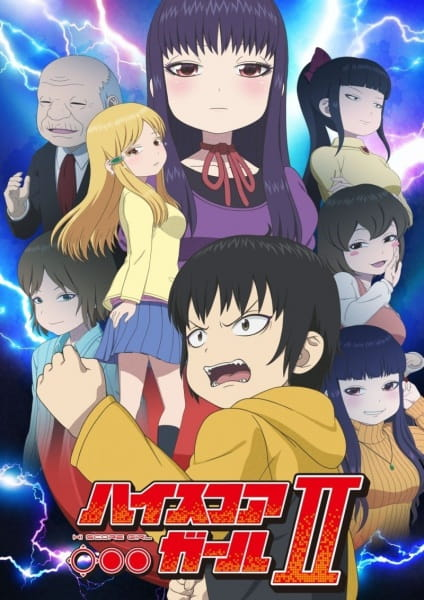 High Score Girl 2 (ITA)