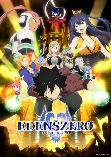 Edens Zero (ITA)