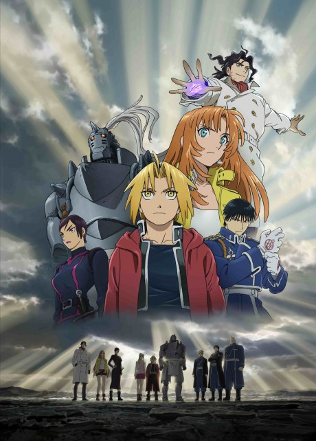 Fullmetal Alchemist: The Sacred Star of Milos (ITA)